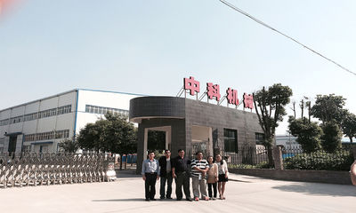 चीन Henan Zhongke Engineering & Technology Co., Ltd.
